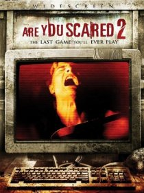 «Тебе страшно? 2»