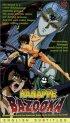 Постер «Базука Ханаппэ»