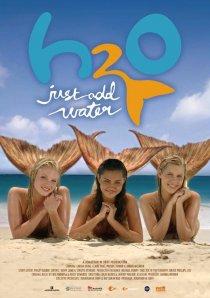 «H2O: Просто добавь воды»
