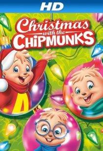 «A Chipmunk Christmas»