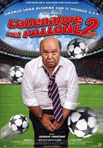 «Футбольный тренер 2»