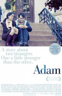 «Адам»