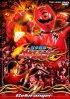 Постер «Воины Звериного кулака Гекирейнджеры»