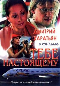 фильмы с тимофеевой-летуновской