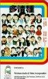 Постер «Duo qing zhong»