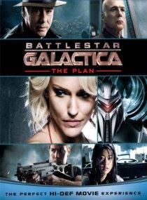 «Звездный крейсер Галактика: План»