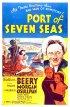 Постер «Порт семи морей»