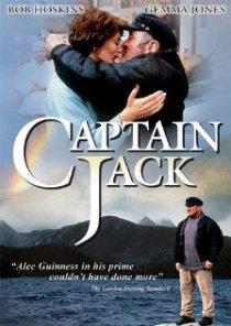 «Капитан Джек»