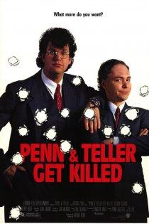 «Пенн и Теллер убиты»