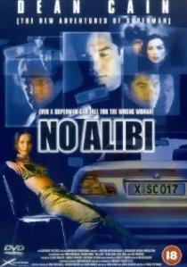 «Без алиби»