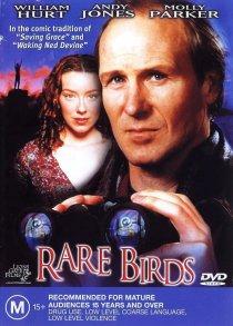 «Редкие птицы»