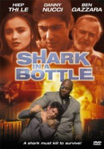 «Акула в бутылке»