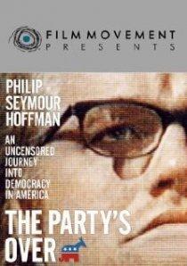 «Последняя вечеринка 2000»