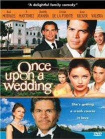 «Однажды на свадьбе»