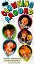 Постер «Клоунада»