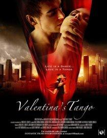 «Танго Валентины»