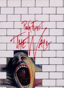 «Стена»