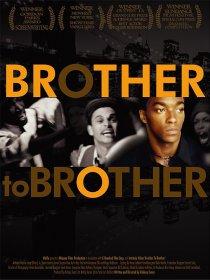«Как брат брату»