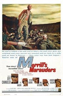 «Мародеры Меррилла»