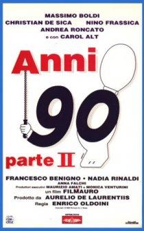 «90-е годы – часть II»