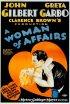 Постер «Женщина дела»