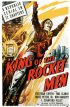 Постер «King of the Rocket Men»