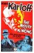 Постер «Тайна мистера Вонга»