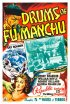 Постер «Барабаны доктора Фу Манчу»