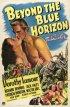 Постер «За горизонтом»