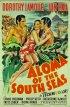 Постер «Алома Южных морей»