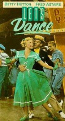 «Давайте потанцуем»