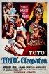 Постер «Тото и Клеопатра»