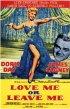 Постер «Люби меня или покинь меня»
