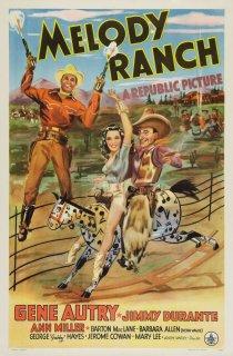«Мелодии ранчо»