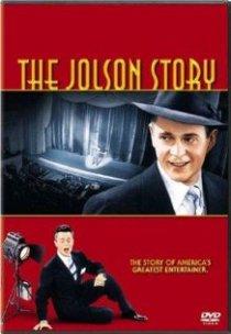 «История Джолсона»