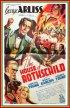 Постер «Дом Ротшильдов»