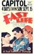 Постер «Fast Life»