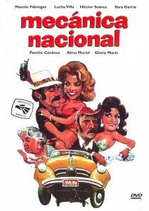 «Mecánica nacional»