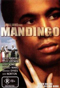 «Мандинго»