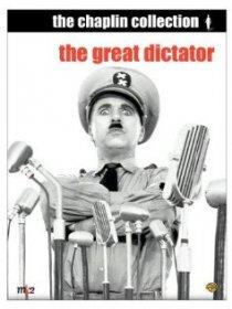 «Бродяга и диктатор»