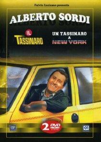 «Таксист в Нью-Йорке»