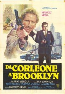 «От Корлеоне до Бруклина»