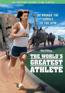 «Великий атлет»