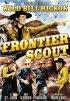 Постер «Frontier Scout»