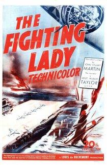 «Сражающаяся леди»