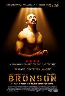 «Бронсон»