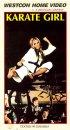 Постер «Девушка-каратистка»