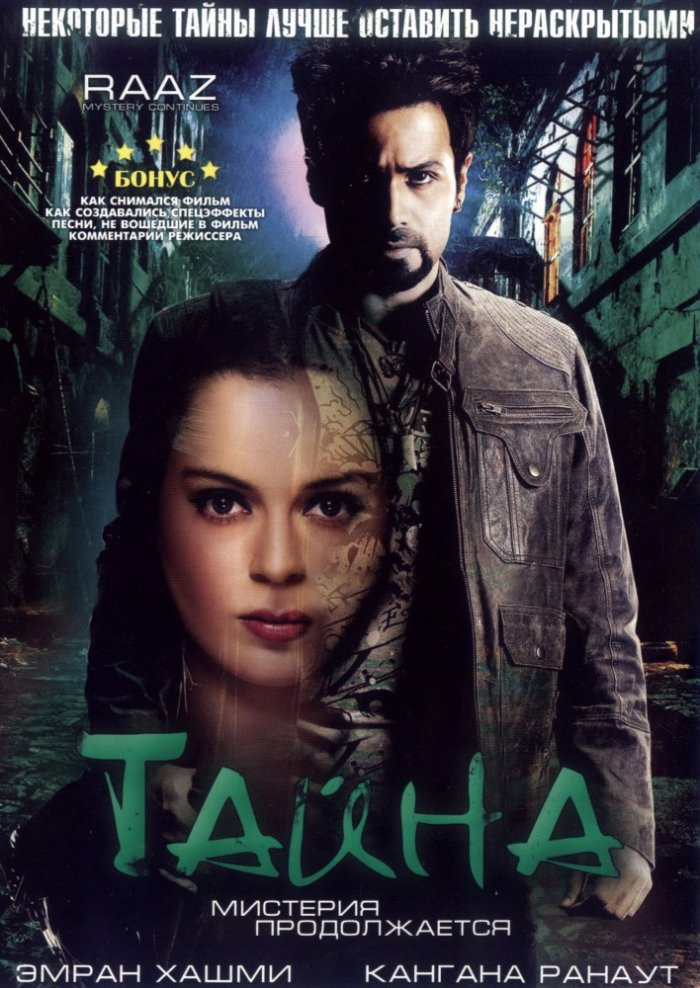 Raaz 3 All Mp3 Song Free Download