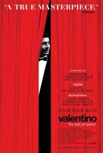 «Валентино: Последний император»