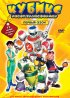 Постер «Кубикс: Робот-трансформер»